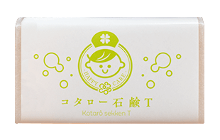 コタロー石鹸T